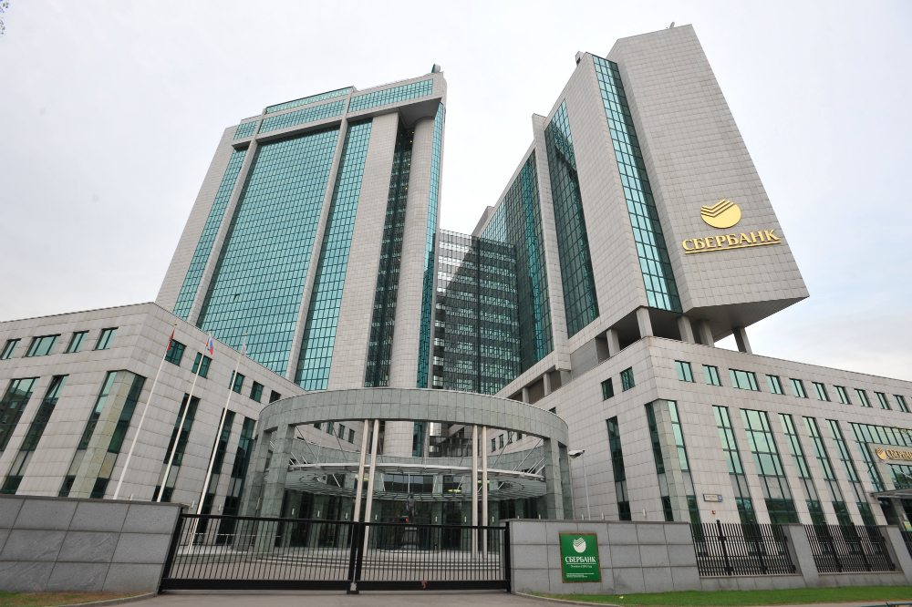 sberbank-moscow-wsj