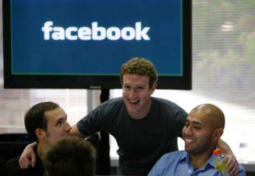 Facebook: выкуп собственных акций поможет развитию бизнеса