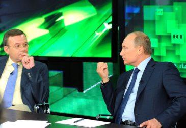 В Европе хотят заткнуть Russia Today