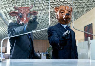 В Москве неизвестные в масках ограбили банк