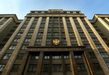 Россия увеличит расходы на внешнюю политику на 5,8 млрд рублей
