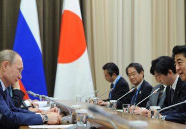 Япония реализует 30 проектов на территории России