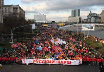 Русский Марш идет по Москве