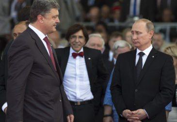 Украина готова покупать российский газ