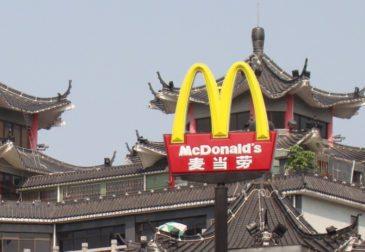 Макдоналдс не понял китайского покупателя и продал бизнес местным игрокам