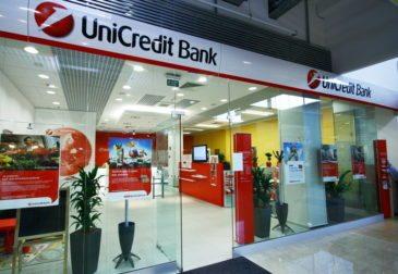 Банк, застрявший в 90-х  — чистые убытки ЮниКредит банка составили €11,8 млрд
