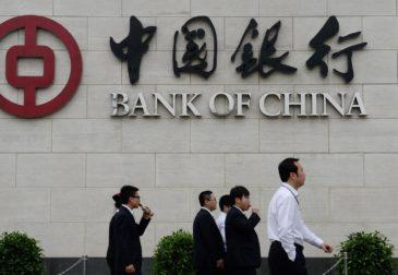 Банковская система Китая стала крупнейшей в мире, обогнав США и ЕС