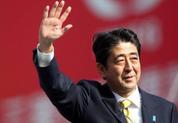 Срок полномочий премьер-министра Японии продлили до 9 лет