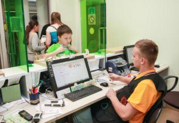Сергей Сторчак и Анна Попова открыли неделю финансовой грамотности