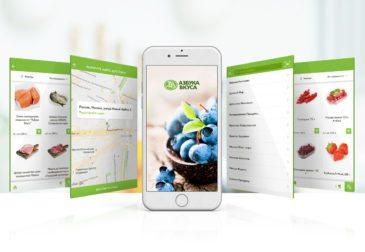 «Азбука Вкуса» запустила мобильное приложение интернет-магазина av.ru