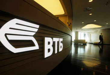 Банк ВТБ нашел положительные стороны в экономической изоляции страны