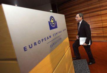 Новый курс ЕЦБ?