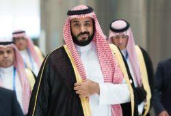 Король Саудовской Аравии сменил наследного принца