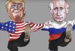 Первая встреча Путина и Трампа пройдет в ближайшие выходные