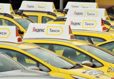 Uber и Яндекс решили поделить дорогу