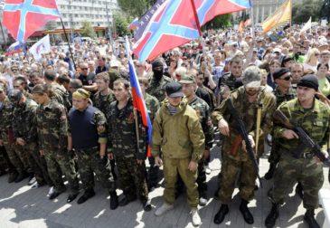 Малороссия: смогут ли создать новое государство?