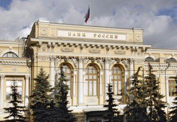 Московский национальный инвестиционный банк лишился лицензии