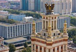 Рейтинг ТОП-100 университетов России 2017