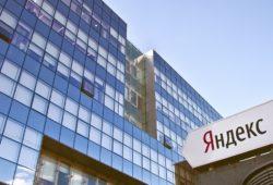 «Яндекс» найдёт цену на героин