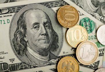 Чего ждать от доллара?