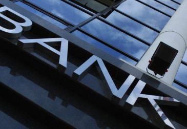 Смогут ли центробанки свернуть ультрамягкую денежную политику?