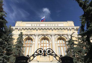 В России создадут новый госбанк для обхода санкций США