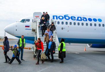 ЮТэйр и Ямал уговорили «Победу» перестать летать в Тюмень