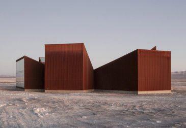 Центр интерпретации пустыни Атакама