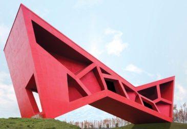 Ярко-красный павильон