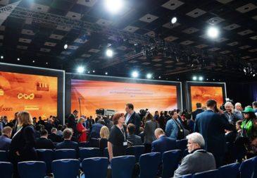 О чем говорил Владимир Путин на ежегодной пресс-конференции