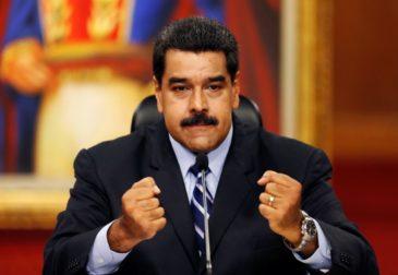 Мадуро объявил о создании венесуэльской криптовалюты