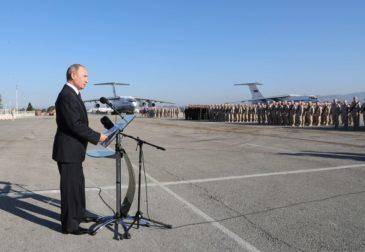 Путин объявил о выводе российских войск из Сирии