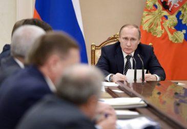 Кто предаст Путина? Кремлевский доклад Белого дома: полное досье