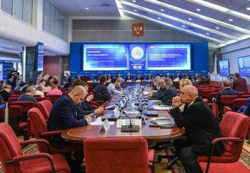 На пост президента России претендуют 17 кандидатов