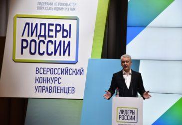 Путин лично следит за конкурсом «Лидеры России»
