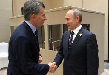 Россия намерена расширять сотрудничество с Аргентиной в международных организациях
