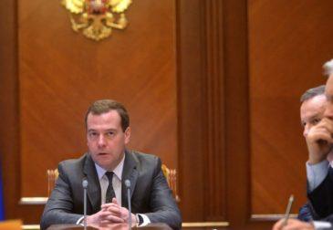 Акции МБЭС допущены к размещению в России