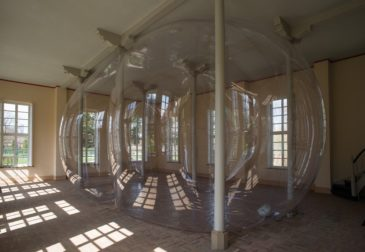 Дышащее пространство дворца