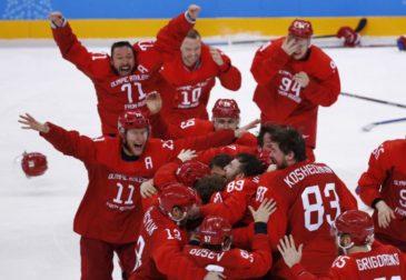 Историческая победа: российские хоккеисты впервые за 26 лет взяли олимпийское золото