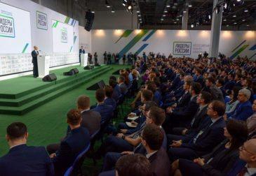 Стали известны победители конкурса «Лидеры России» (список финалистов)