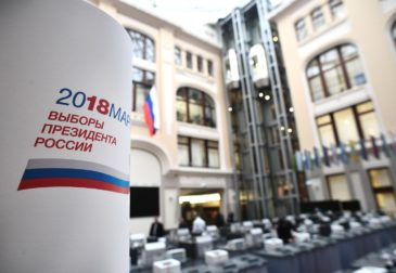 ЦИК раскрыла траты кандидатов в президенты на предвыборную кампанию
