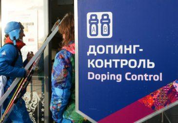 WADA хочет лишить Россию права проводить международные спортивные соревнования