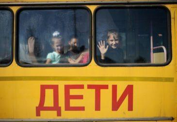 Немцы спасли автобус с российскими школьниками