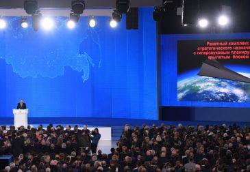 Путин напугал Запад новым вооружением