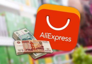 AliExpress кидает покупателей в России? Отзывы клиентов о доставке