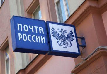 Кто пострадал при крушении дрона «Почты России»?