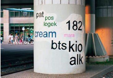 Из непонятных граффити в понятные буквы