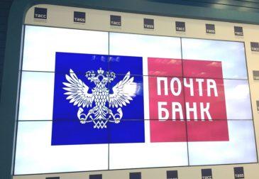 «Почта Банк» закупил рекламу Google на 500 млн в обход digital-агентств