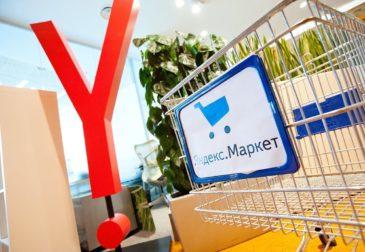 """Сбербанк и """"Яндекс"""" создадут """"российский Amazon"""""""