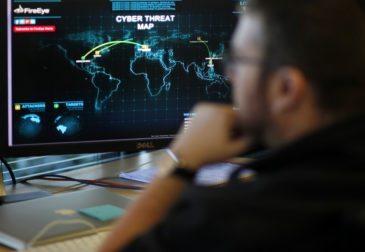 Центр борьбы с киберпреступностью открылся в Токио